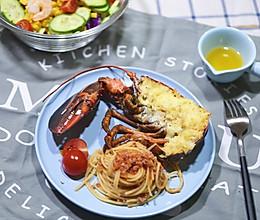 #一人一道拿手菜#焗波士顿龙虾肉酱意面的做法