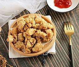 不用面包糠,做出肯德基版鸡米花的做法