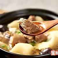 清炖羊肉汤的做法图解8