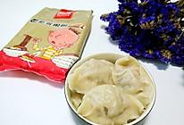 鲜笋水饺的做法