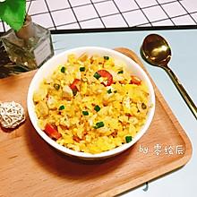 黄金肉丸火腿蛋炒饭