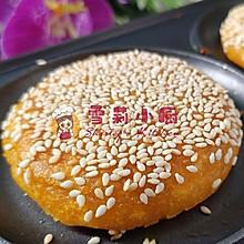 #麦子厨房#轻食机#南瓜饼