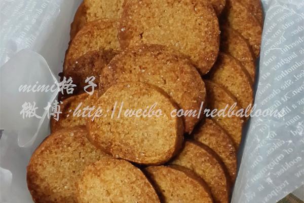 黄豆粉曲奇(中岛老师的烘焙教室)的做法