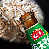 #硬核菜谱制作人#蚝油双菇鸡丝的做法图解22