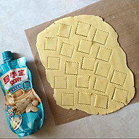 花生酱夹心饼干#趣味挤出来,及时享美味#的做法图解6