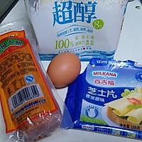 快手早餐面包,高端大气上档次的做法图解1