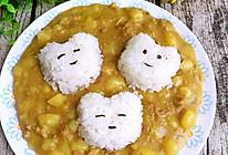 土豆牛肉咖喱饭团之幸福的一家#咖喱萌太奇#的做法