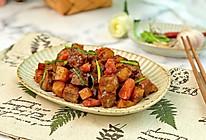 #秋天怎么吃# 红烧土豆牛腩粒的做法