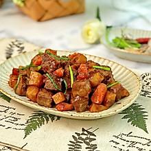 #秋天怎么吃# 红烧土豆牛腩粒