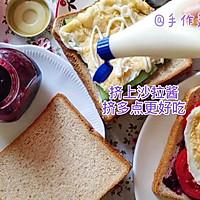 田园早餐三明治的做法图解5