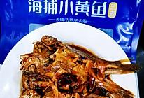 黄花鱼最简单的做法——家常黄花鱼的做法