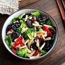 #秋天怎么吃#节后清肠菜~黑木耳菌菇西兰花