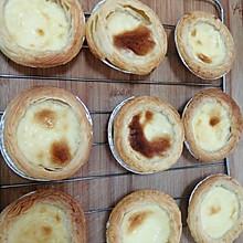 滑嫩蛋挞(有奶油/无奶油)