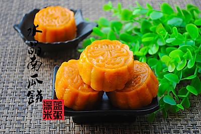 水晶南瓜饼