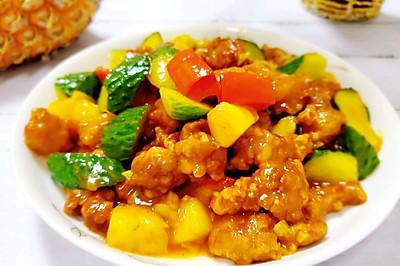 酸甜开胃:菠萝姑姥肉