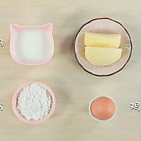 苹果酸奶蒸糕的做法图解1