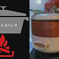 荷叶红枣子姜蒸青养的做法图解8