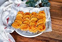 #入秋滋补正当时#低卡蜂蜜烤红薯片的做法