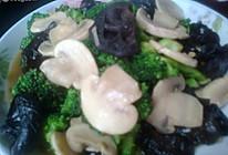 蘑菇木耳西兰花的做法