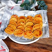 #入秋滋补正当时#低卡蜂蜜烤红薯片