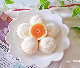 橘子糯米糍的做法