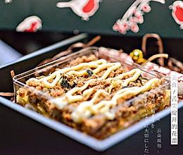 肉松麻薯盒子蛋糕的做法