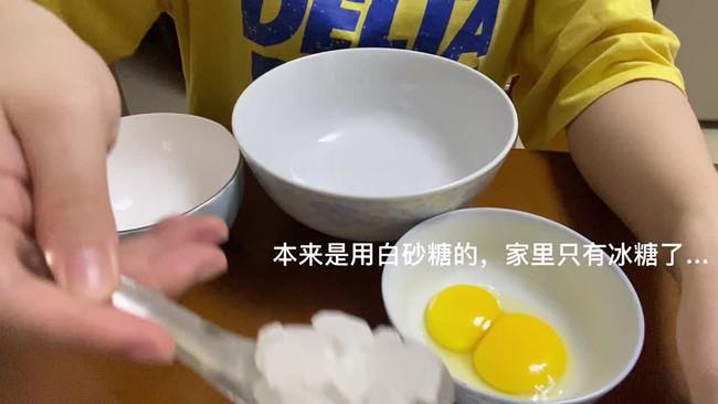芝士牛奶冰糕的做法
