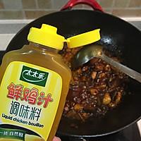 香菇鸡丁面#太太乐鲜鸡汁中式#的做法图解10