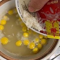 醪糟南瓜汤圆#洗手作羹汤#的做法图解6