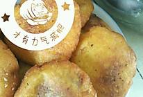 红薯糯米饼的做法