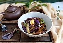 家常菜—油焖茄子的做法