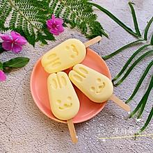 #夏日撩人滋味#芒果雪糕
