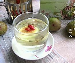 金银花枸杞果茶的做法