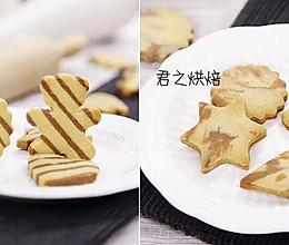 花生饼干 (条纹+大理石纹)的做法