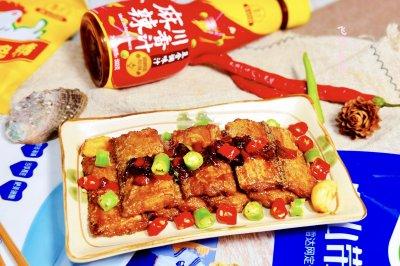 川香麻辣带鱼