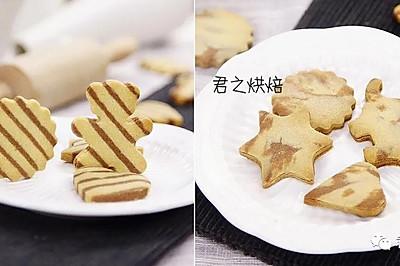 花生饼干 (条纹+大理石纹)