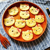 #硬核菜谱制作人#可爱的KT猫土豆饼的做法图解9
