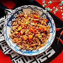#憋在家里吃什么#小时候的味道~辣炒萝卜干