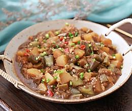 茄子炖土豆的做法