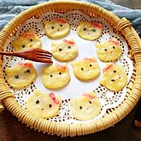 #硬核菜谱制作人#可爱的KT猫土豆饼的做法图解6