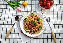 #精品菜谱挑战赛#培根意大利面的做法