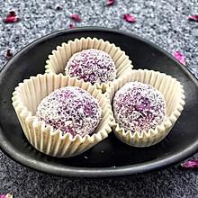 紫薯椰蓉球#有颜值的实力派#