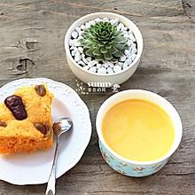 豆浆机版【奶香南瓜汁】