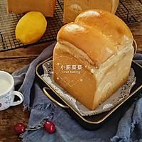 酸奶奶酪小吐司(一次发酵)的做法图解10