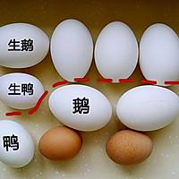 大~鹅蛋的做法图解3