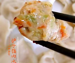 瓠子瓜水饺的做法