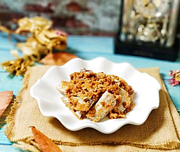 #秋天怎么吃#燕麦片粉蒸带鱼的做法