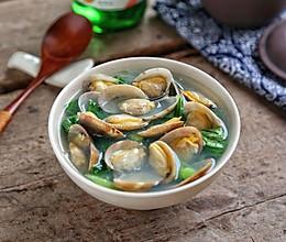 蛤蜊芥菜汤#金龙鱼外婆乡小榨菜籽油 最强家乡菜#的做法