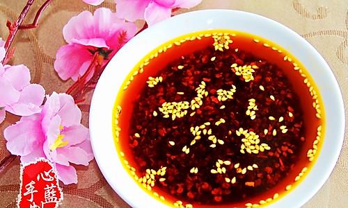 正宗辣椒红油的做法