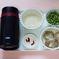 虾仁青豆糯米粥的做法图解1